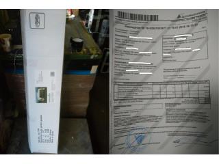 Заказ ДЛ 1602551003677