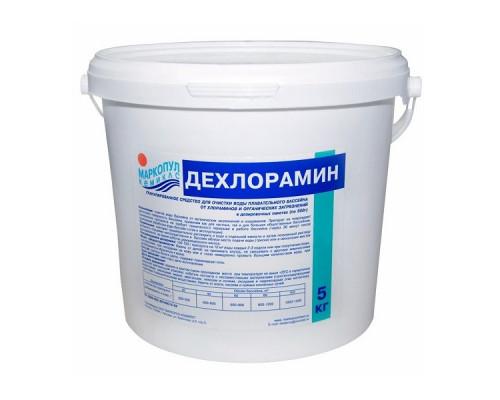 Средство для бассейна Маркопул Дехлорамин, очистка воды от хлораминов 5кг