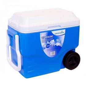 Термоконтейнер Green Glade С22420 42л голубой