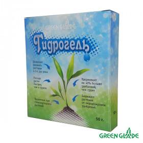 Гидрогель для растений Green Glade 50г