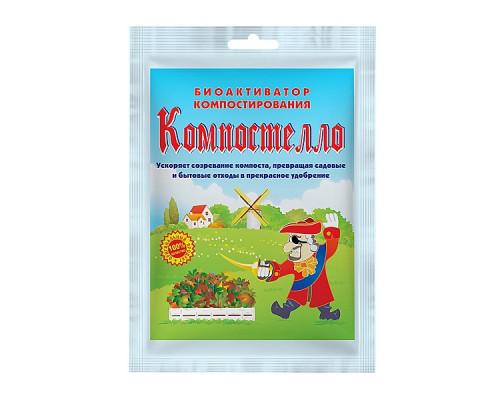 Биоактиватор для компоста Компостелло 70г