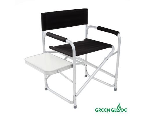 Кресло складное со столиком Green Glade Р139