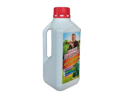 Биоактиватор для компоста Доктор Здорнов 0,95л