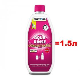 Концентрат Thetford Aqua Rinse Concentrated 0,75л (аналог 1,5л жидкости)