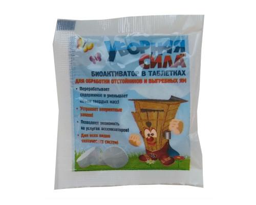 Биоактиватор для дачных туалетов и септиков Уборная сила 5г/табл