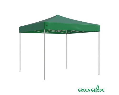 Тент-шатер быстросборный Green Glade 3001S 3х3х2,4м полиэстер
