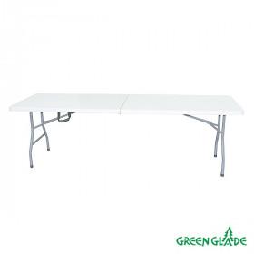Стол садовый складной Green Glade F240