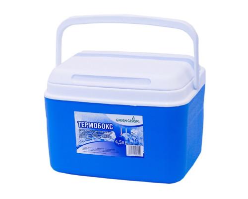 Термобокс Green Glade С12045 4,5л голубой